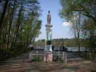 Pielgrzymka nauczycieli do Niepokalanowa i Lichenia 27.04.2008 r 123
